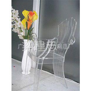 供应亚克力双色家居.广告水晶椅/有机玻璃透明椅/时尚家具