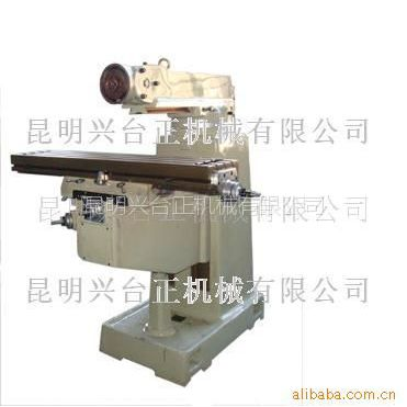 供应炮塔铣光机(4HG-I、双壁、工作台加长),昆明台正