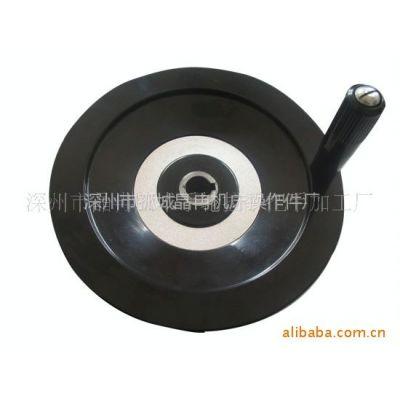 供应手轮型号160*16*4材质胶木通用配件