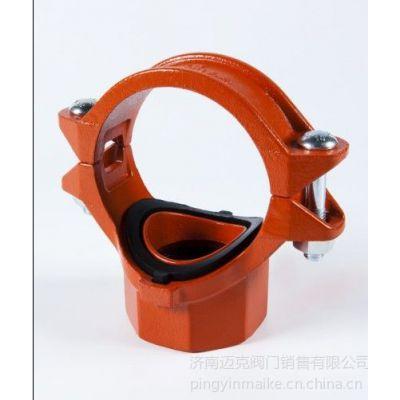 供应济南沟槽管件/迈克沟槽管件/消防沟槽管件/沟槽管件价格