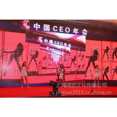 供应上海企业晚会现场布置
