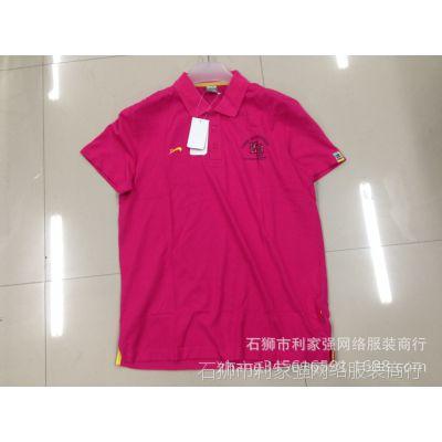 贵人鸟 短袖 时尚新款 361 品牌批发 运动休闲装 户外男女T恤衫