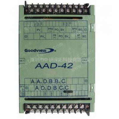 供应好景电脑AAD-42/好景电脑维修