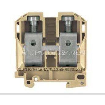 供应魏德米勒SAK 70/35直通型接线端子