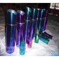 不锈钢宝石蓝管 厂家直销质品保证