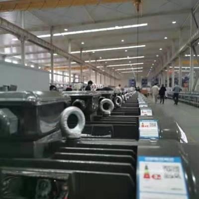 上海德东电机 厂家供应 YS7134 0.55KW B5 小功率铝壳电动机