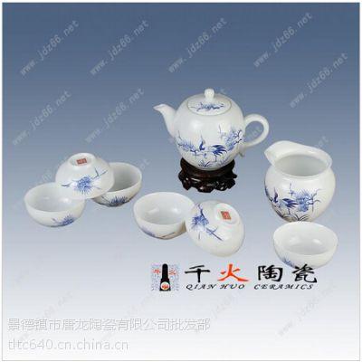 景德镇高档茶具厂家直销 手绘青花陶瓷茶具套装
