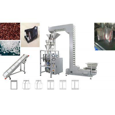 供应南海厂家供应全自动PPR塑料管件颗粒立式包装机 五金件立式全自动包装机 诚招全国各地代理商加盟