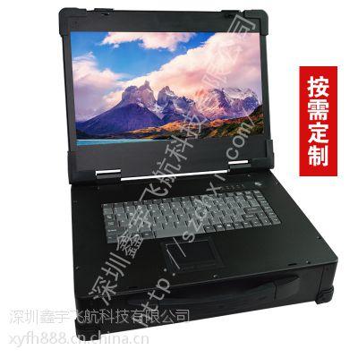 6代CPU工业便携机工控一体机定制军工电脑加固笔记本视频采集