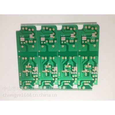 中山成业电路板单双面PCB电路板加工厂家