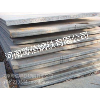 舞钢S890Q欧洲标准高强度钢板S890Q现货零售/切割加工/定扎/S890Q