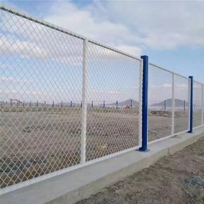 万泰铁丝网围网 机场蓝白框架护栏 小区围墙护栏