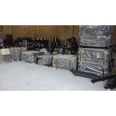 供应泫氏柔性铸铁管批发 规格DN50-300