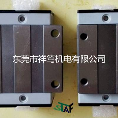 STAF滑块BGXS35BS滑块 原装现货 品质保证一件起订