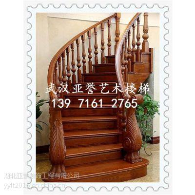 武汉楼梯扶手|售楼中心楼梯扶手|黄陂楼梯扶手