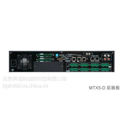 YAMAH(雅马哈)MTX 5-D 数字混音矩阵处理器