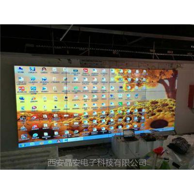 内蒙古液晶拼接屏、晶安电子(图)、无缝液晶拼接屏