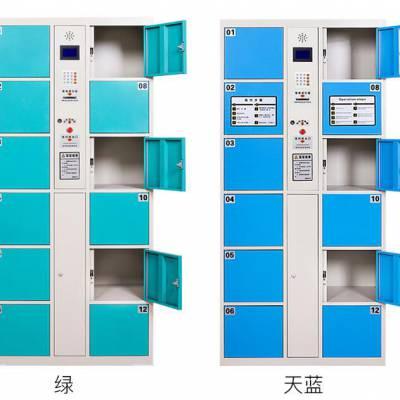 连云港金属条码寄存柜JXCB24|锦祥卖场电子存包柜储物柜【100%正品】