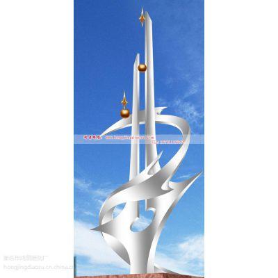 201放眼世界不锈钢雕塑设计 学校雕塑不锈钢雕塑厂