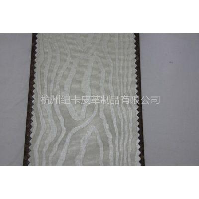 供应环保水性装饰皮革
