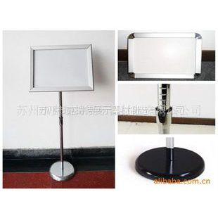 供应 指示牌 折叠指示牌 A3直角指示牌 其他广告、展览展示器材