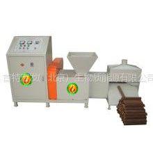 供应供应木炭机技术 木炭机技术 首特宏发制炭机技术