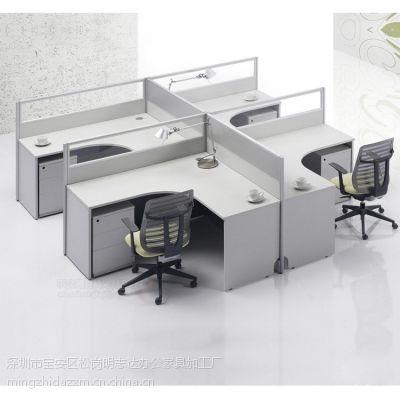 供应明志达办公桌屏风 员工办公桌