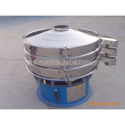 供应厂销诺狮系列NS800脱水蔬菜分级筛选专用振动筛