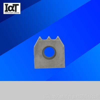 批发生产 石油螺纹梳刀片系列 数控石油螺纹梳刀片
