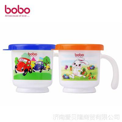 bobo/乐儿宝学饮杯宝宝单柄牛奶杯儿童喝水训练杯带盖杯子BB327