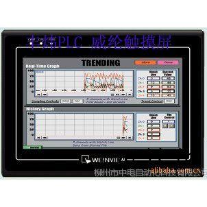 威伦触摸屏 MT506MV5/MT506人机界面