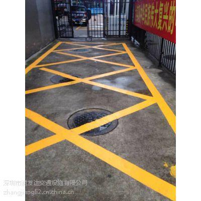 龙岗划线公司 龙岗禁停划线 rfd热熔标线