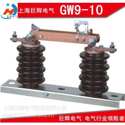 供应大量销售 GW9-12/630A GW9-12/400A户外高压隔离开关