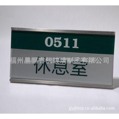 供应标示牌 亚克力标示牌 国家电网标示牌 丝印标示牌