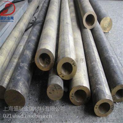 上海盛狄供应QSn5-5-5锡青铜板材l带材l丝材