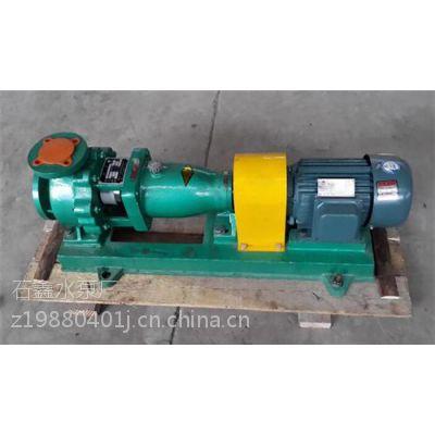 石鑫水泵(在线咨询)、江苏化工泵、ih化工泵选型