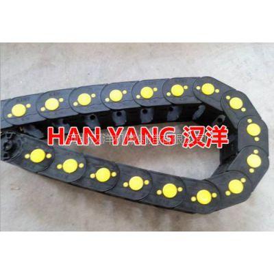 钢制拖链技术参数、钢制拖链、汉洋机械(在线咨询)