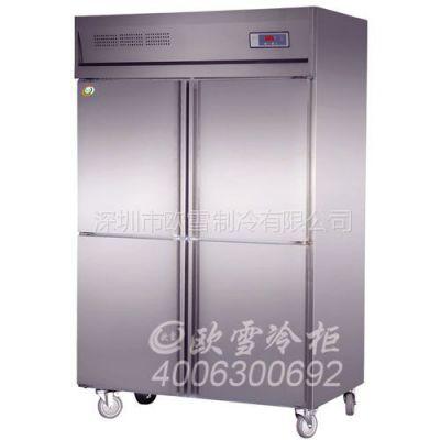 供应便利店冷柜的价格高低主要有哪些区别