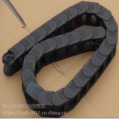 厂家供应亨泰牌25系列工程塑料拖链 增强尼龙坦克链 多种型号可选 含税含运