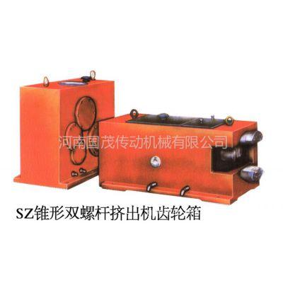 供应ZS锥形双螺杆挤出机齿轮箱