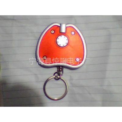 【新品上市】供应发光大面积LOGO苹果钥匙扣 迷你LED手电筒
