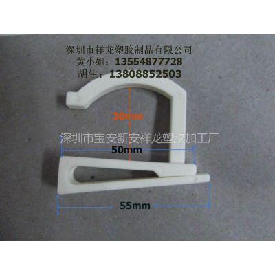 供应专业生产塑胶展示挂钩、pp挂钩