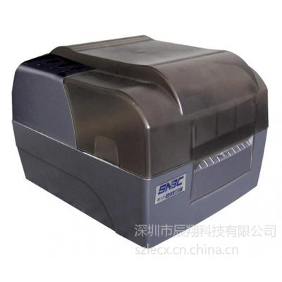 供应BEIYANG(北洋) BTP-2300E 条码打印机 标签打印机 不干胶打印机 标签机