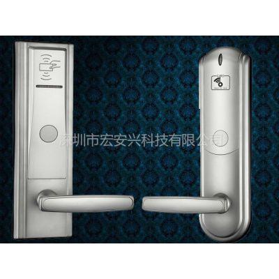 供应宏安兴hax-8026系列一卡通门锁 智能门锁 酒店门锁 宾馆门锁等智能锁具