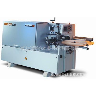 供应全自动直线封边机  木工封边机械 德国进口设备 板式家具加工