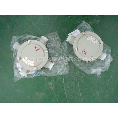 供应防爆接线盒规格及型号