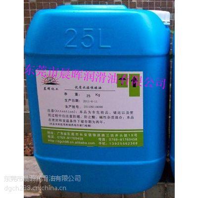 晨晖水溶性硅油CH-1000广泛用于日用化学品中,如各种膏剂、乳剂和洗发香波