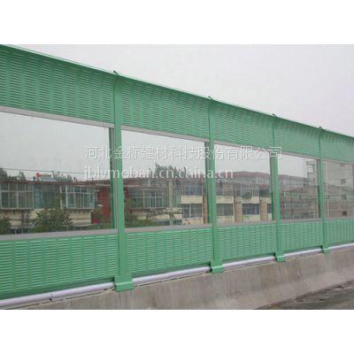 高速公路隔音板 高速声屏障 隔音墙