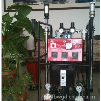 河北鑫金龙xlpu-ii型聚氨酯喷涂设备厂家报价