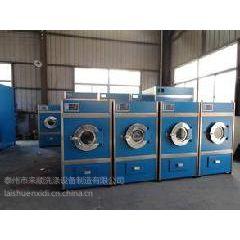 供应海杰牌SWA801-50衣服烘干机,蒸汽烘干机设备